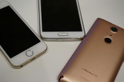 ARROWS NX F-05Fの指紋認証をiPhone 5s、GALAXY S5と徹底比較(カイ士伝)