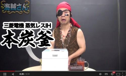 カイゾク_紹介
