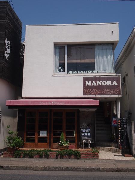 MANORA_02