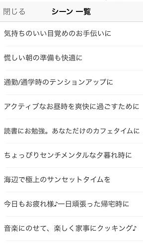 USEN_4_5