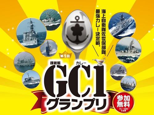 gc1_1_1