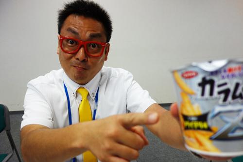 ホットチリ山口氏