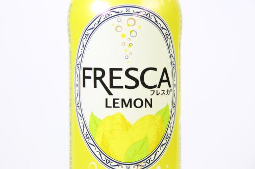 フレスカレモンパッケージアップ
