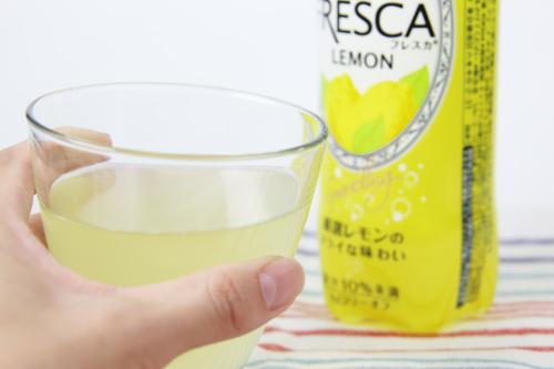 フレスカレモン注いだところ
