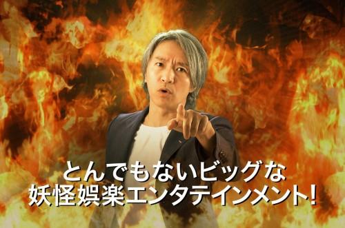 特報_燃えてるチャウ・シンチー2