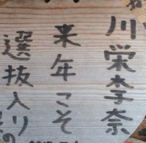 th_スクリーンショット 2014-08-07 22.22.22
