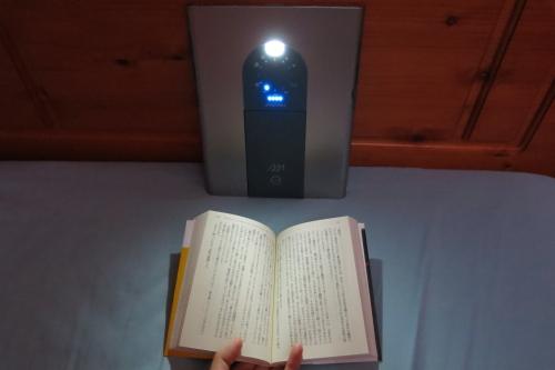 mPowerpad2 Pro