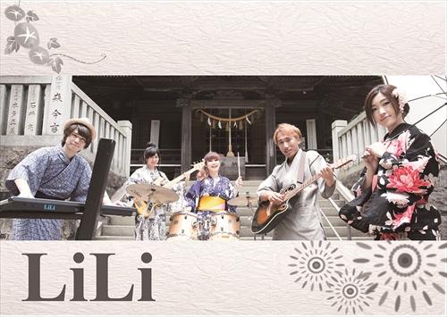 LiLi_photo_2014_summer