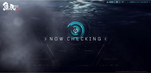 NowChecking