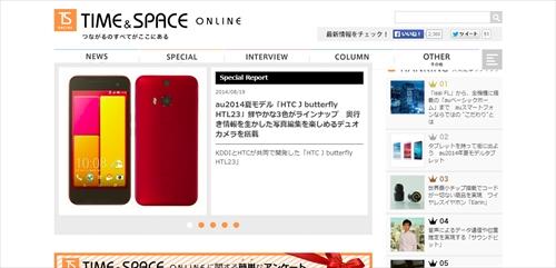 TIME&SPACE(タイムアンドスペース) KDDIのオンラインマガジン