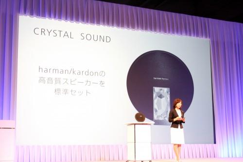 ソフトバンク発表会_8