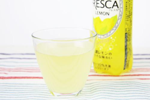 フレスカレモンとコップ