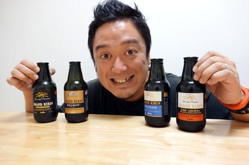 個性豊かなコンビニビールに注目 新しい2製品を含む『グランドキリン』4製品を飲み比べてみた