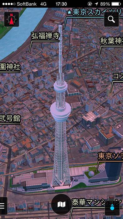 はねプリ第84回「自分の住んでる街がミニチュアみたいに見れるから楽しい」 - 『3D地図-立体地図・ルート検索・天気・Twitter-』