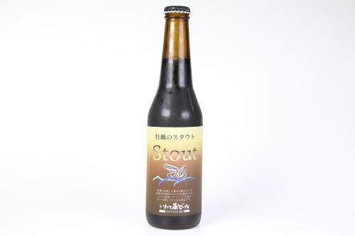 かきビール瓶