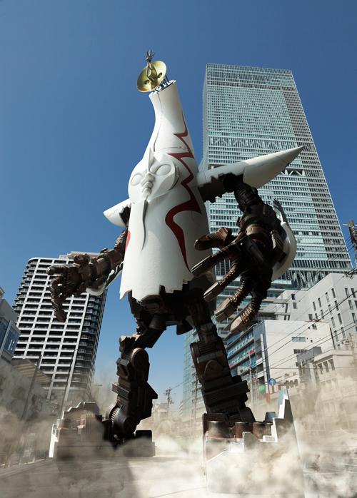 太陽の塔のロボ背景付画像