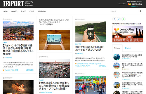 TRiPORT(トリポート)---Compathy-Travel-Magazine