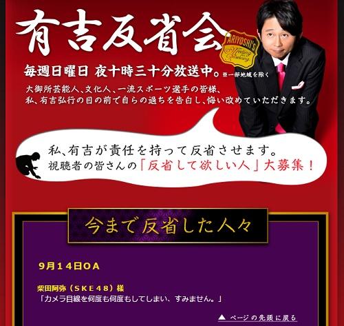 ariyoshi_01