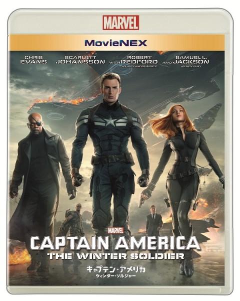 『キャプテン・アメリカ/ウィンター・ソルジャーMovieNEX』
