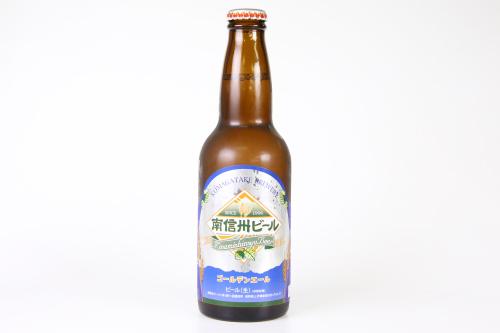 南信州ビール ゴールデンエール
