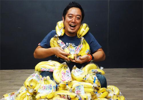プリキュア・バナナ