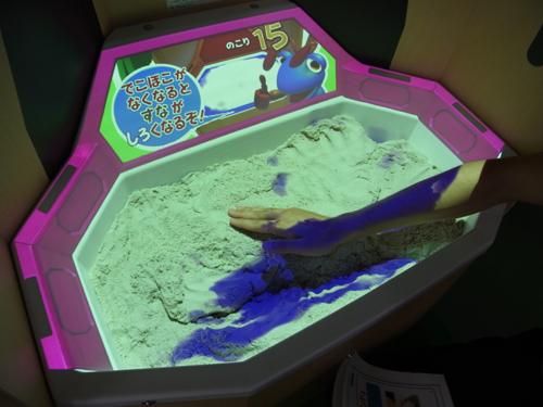 砂を平らにしてもらうゲーム