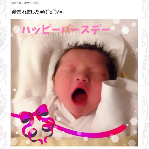 横山智佐の画像 p1_15