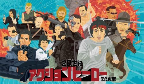 アクションヒーロー総選挙特別画像