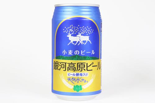 銀河高原ビール小麦のビール