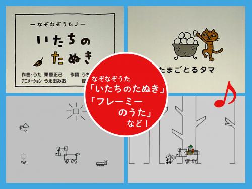 ipad_ゴのまき_3