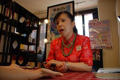 中華街の手相占いは、どこの店も同じ結果が出るって本当?