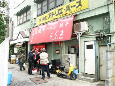湘南で最近よく見かける「牛乳ラーメン」、その誕生秘話とは?