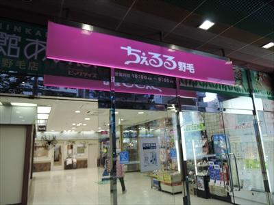 20歳以下は来店できないオ・ト・ナ・の遊び場!桜木町に誕生した屋内型サバイバル ゲーム施設「ASOBIBA」 に突撃!