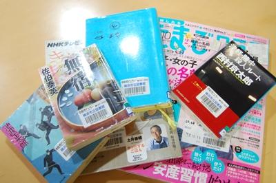 横浜市立図書館の蔵書が年間1万9000冊 も行方不明と判明! その真相は?