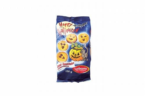 7.ヴィッカナパンプキンサンドクッキー