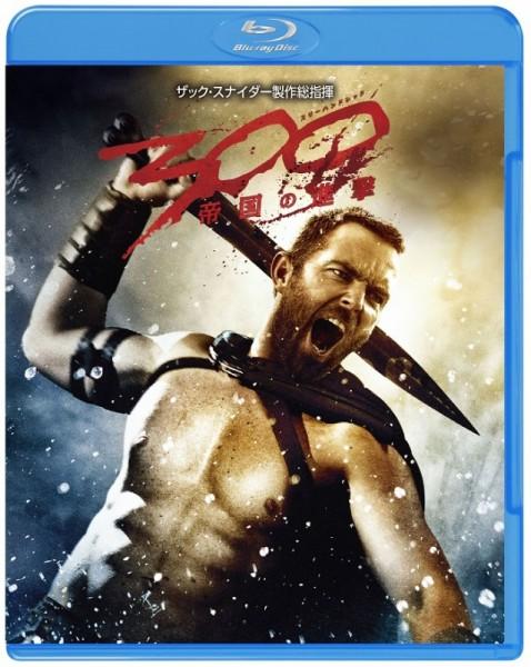 300 <スリーハンドレッド> ~帝国の進撃~ ブルーレイ&DVDセット 小