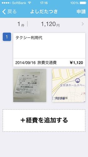 free_10
