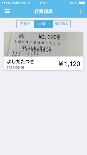 free_11