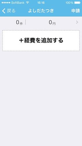 free_6