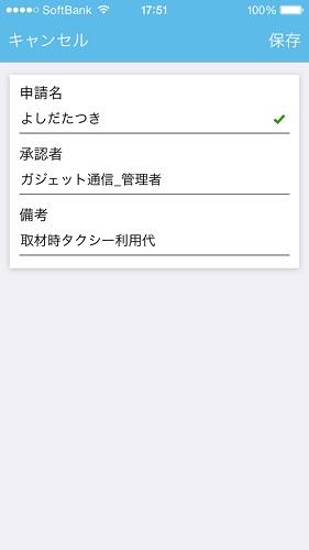 free_7