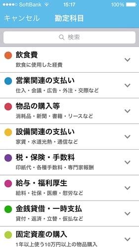free_9