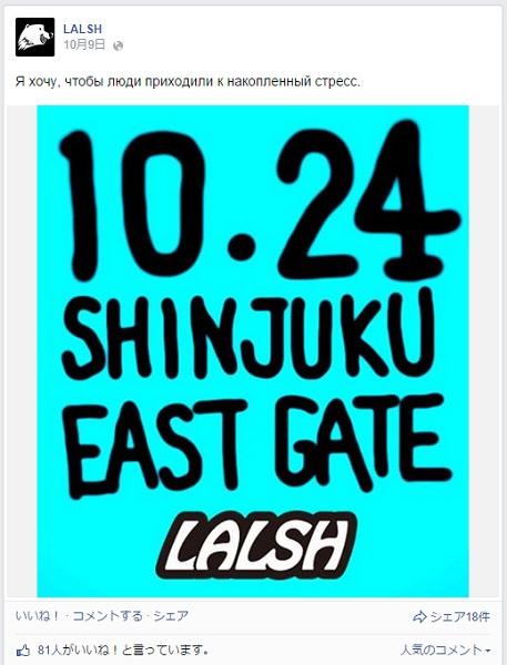 lalsh_11