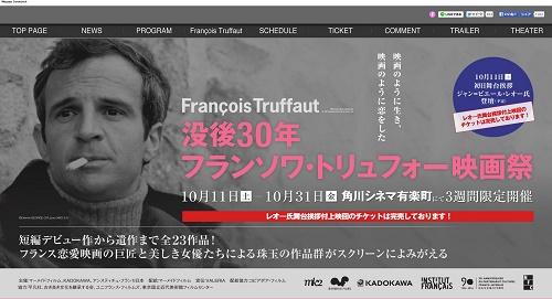 truffaut_01