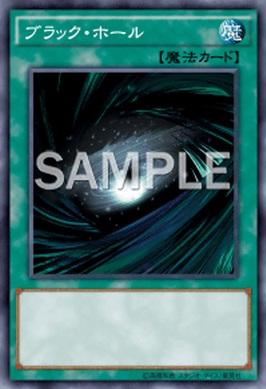 遊戯王カードサンプル1