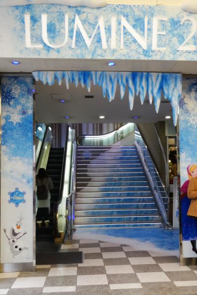 ルミネ新宿入口2