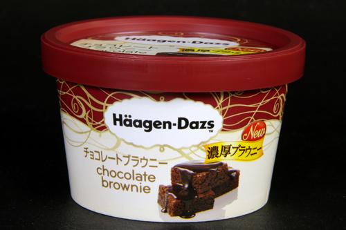 チョコレートブラウニー1