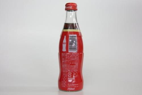 イオン限定ボトル