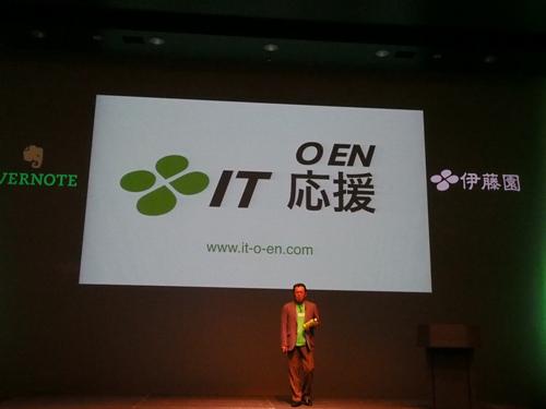evernote_nikkei_05