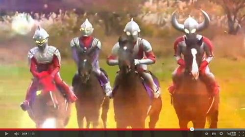 ウルトラ有馬4