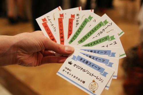 投票カード